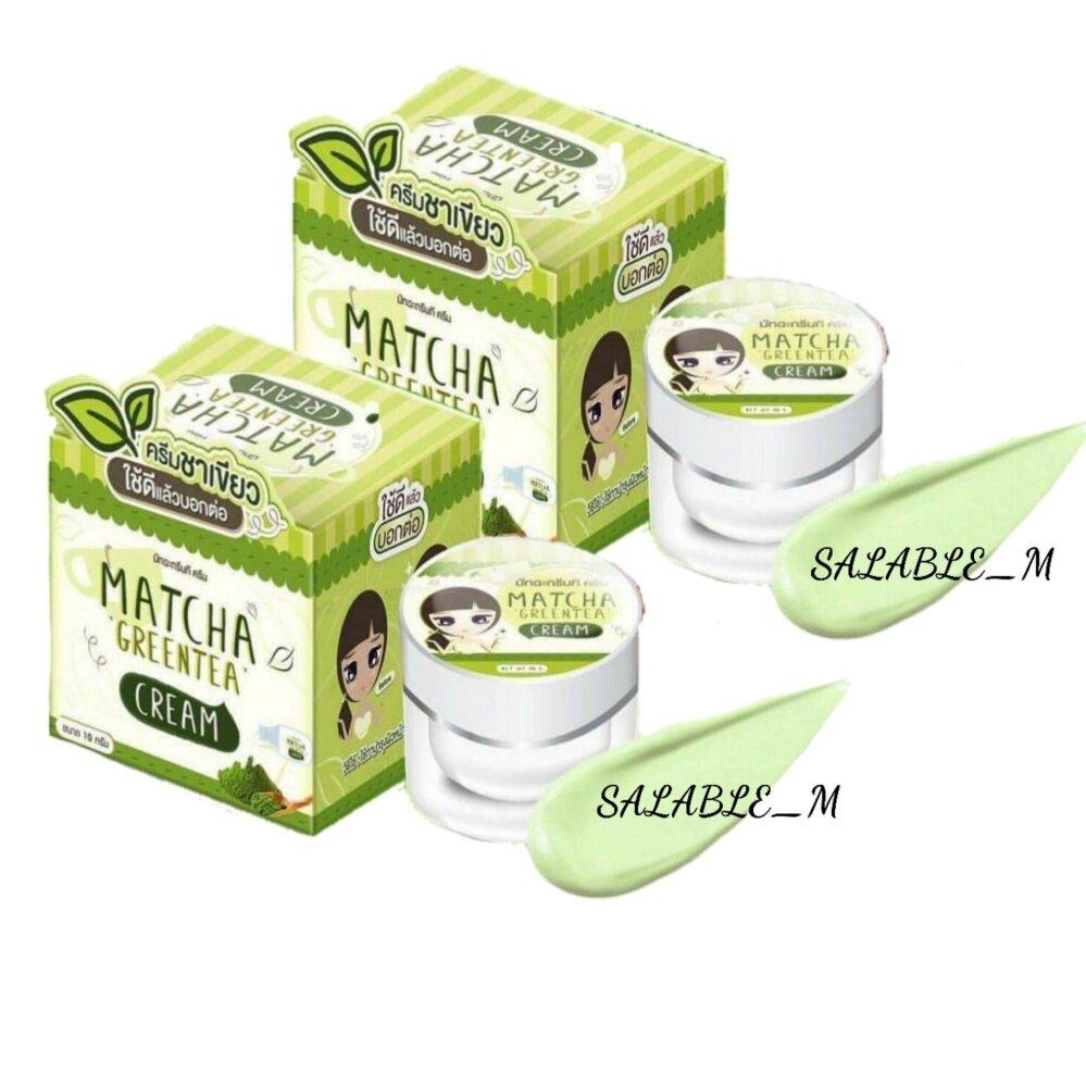 ครีมหน้าขาว-Matcha Greentea Cream มัทฉะกรีนที ครีม ครีมชาเขียว หน้าขาวใส ห่างไกลสิว สุดยอดแห่งการบำรุงผิวหน้า อย่างล้ำลึก ขนาด 10 กรัม (2 กล่อง)