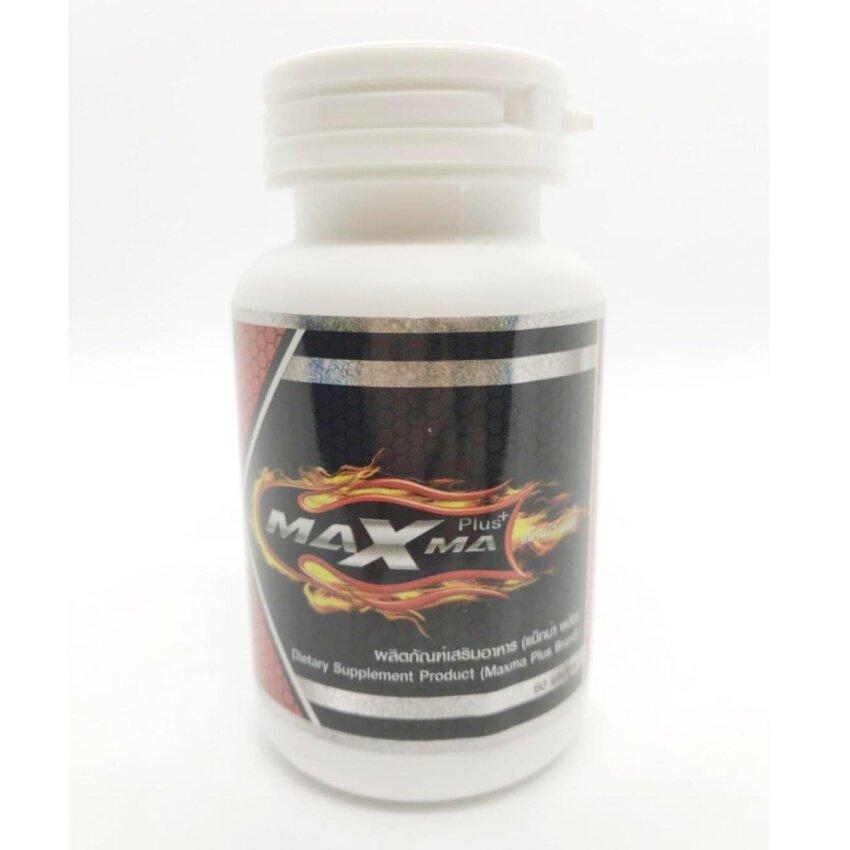 MAXMA Plus อาหารเสริมสำหรับผู้ชาย แม็กม่า พลัส 60 แคปซูล