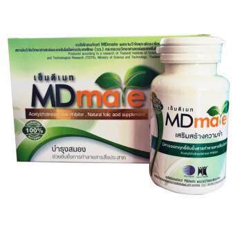 MBP MDmate 60 เม็ด