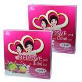 ราคา Me Love Collagen Plus Gold 80 000Mg มีเลิฟ พลัส แอนด์ โกลด์ อาหารเสริม เพื่อผิวสวย 40ซอง กล่อง 2 กล่อง Me Love ใหม่