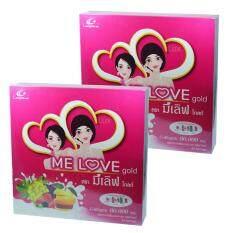 ราคา Me Love Collagen Plus Gold 80 000Mg มีเลิฟ พลัส แอนด์ โกลด์ อาหารเสริม เพื่อผิวสวย 40ซอง กล่อง 2 กล่อง Me Love