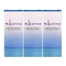 ขาย Nasaline Sodium Chloride Nasal Spray นาซาไลน์ สเปรย์ล้างจมูก 30 Ml 3 ขวด Medic Pharma เป็นต้นฉบับ