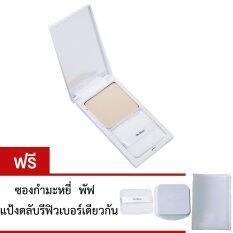 ขาย Medileen Pro Hd Compact Spf 50 Pa แป้งเมดิลีน คุมมัน เบอร์ 02 ออนไลน์