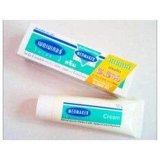 ซื้อ Medmaker Vitamin E 50 G เมดมาร์คเกอร์ วิตามินอีครีม Medmaker ออนไลน์