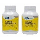 ขาย Mega Evening Primrose Oil อีฟนิ่งพริมโรส บำรุงผิวให้ชุ่มชื้น 30 แคปซูล Yellow 2 กระปุก ถูก ใน กรุงเทพมหานคร