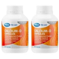ขาย Mega We Care Calcium D 60แคปซูล 2ขวด แคลเซียม ใหม่