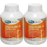 ราคา Mega We Care Calcium D 90แคปซูล 2ขวด ราคาถูกที่สุด