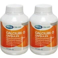 Mega We Care Calcium D 90แคปซูล 2ขวด เป็นต้นฉบับ