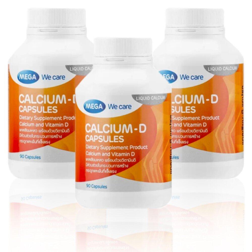 Mega We Care CALCIUM-D (90 แคปซูล) x ( 3 ขวด) ช่วยป้องกันโรคกระดูกพรุน,สร้างกระดูก