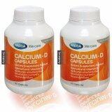 ขาย Mega We Care Calcium D 90แคปซูล 2ขวด Mega We Care