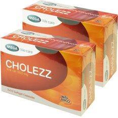 ขาย ซื้อ Mega We Care Cholezz 30 แคปซูล 1 กล่อง ฟรี 1 กล่อง ป้องกันโรคไขมันอุดตันเส้นเลือด รูมาตอยด์ กรุงเทพมหานคร