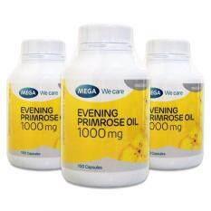 ซื้อ Mega We Care Evening Primrose Oil Epo 1000Mg 100เม็ด 3ขวด อีฟนิ่งพริมโรส ลดอาการวัยทอง ผิวเนียนเปล่งปลั่ง ออนไลน์