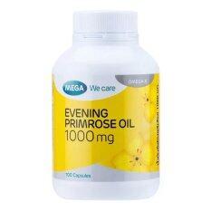 ขาย Mega We Care Evening Primrose Oil Epo 1000Mg 100เม็ด อีฟนิ่งพริมโรส ลดอาการวัยทอง ผิวเนียนเปล่งปลั่ง ผู้ค้าส่ง