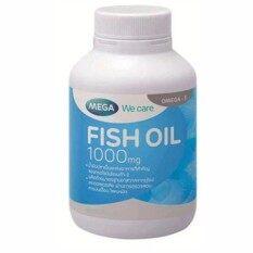 ราคา Mega We Care Fish Oil 1000Mg น้ำมันปลา 1 ขวด 30 แคปซูล บำรุงสมอง เสริมความจำ ลดไขมัน ลดอาการปวดไมเกรน ลดเบาหวาน ใหม่ ถูก