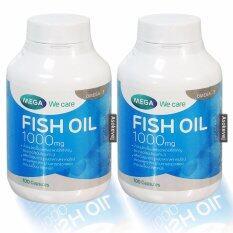 ราคา Mega We Care Fish Oil 1000Mg 100เม็ด 2ขวด น้ำมันปลา 1000มก Mega We Care ใหม่