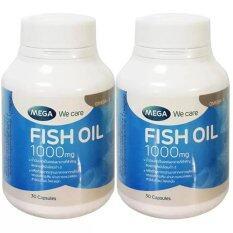ซื้อ Mega We Care Fish Oil 1000Mg 100เม็ด 2ขวด น้ำมันปลา1000มก ออนไลน์