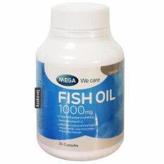 ราคา Mega We Care Fish Oil 1000Mg 30เม็ด 1ขวด น้ำมันปลา 1000มก บำรุงสมองและหัวใจ ใน กรุงเทพมหานคร