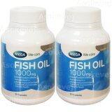 ราคา Mega We Care Fish Oil 1000Mg 30เม็ด 2ขวด น้ำมันปลา 1000มก Mega We Care ใหม่