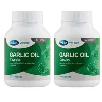 Mega We Care Garlic Oil 100เม็ด น้ำมันกระเทียม(2กระปุก)-