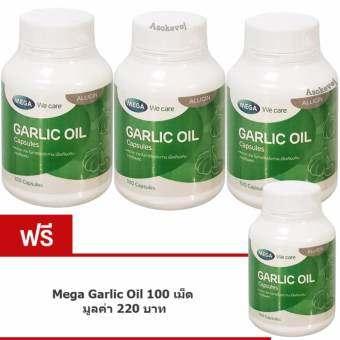 Mega We Care Garlic Oil 100 แคปซูล (3ขวด) แถม 1ขวด-