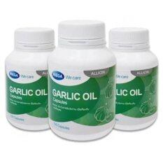 ขาย Mega We Care Garlic Oil น้ำมันกระเทียม ลดโคเลสเตอรอล 3 ขวด 100 แคปซูล Mega We Care ใน กรุงเทพมหานคร