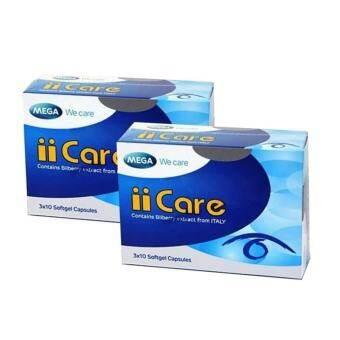 Mega We Care ii Care เมก้าวีแคร์ ไอ ไอ แคร์ 30 เม็ด (2 กล่อง)-