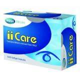 ราคา Mega We Care Ii Care Bilberry Extract 30เม็ด บำรุงสายตา 1กล่อง ใหม่ล่าสุด