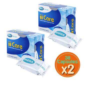Mega We Care iiCare (30 แคปซูล) x (2 กล่อง) บำรุงสายตา ลดอาการเมื่อยล้ากล้ามเนื้อตา-