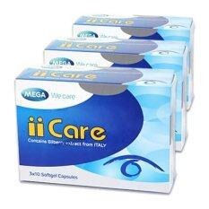 ส่วนลด Mega We Care Iicare บำรุงสายตา ลดอาการเมื่อยล้ากล้ามเนื้อตา 30 แคปซูล X 3 กล่อง Mega ใน กรุงเทพมหานคร