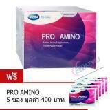 โปรโมชั่น Mega We Care Pro Amino 1กล่อง แถม Mega We Care Pro Amino 5ซอง มูลค่า 400 บาท กรุงเทพมหานคร