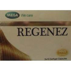 ส่วนลด Mega We Care Regenezสำหรับผู้มีปัญหาผมร่วง 30แคปซูล 1กล่อง ราคาพิเศษ