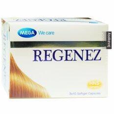 Mega We Care Regenez 30 แคปซูล (1กล่อง) สำหรับผู้มีปัญหาผมร่วง By Asokevej.