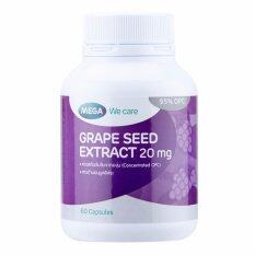 โปรโมชั่น Mega We Care สารสกัดเมล็ดองุ่น 20มก Grape Seed Extract X 1ขวด 60 เม็ด ถูก