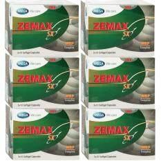 ราคา Mega We Care Zemax Sx 30 Capsules Zma เสริมฮอร์โมน สุขภาพเพศชายและกล้ามเนื้อ 30เม็ด X 6กล่อง ออนไลน์