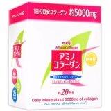 Meiji Amino Collagen 5000Mg Refill Pack ชนิดกล่องเติม อาหารเสริม เมจิ อะมิโน คอลลาเจน 5000 Mg ชนิดกล่องเติม บรรจุ 140 กรัม 1 กล่อง เป็นต้นฉบับ