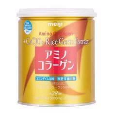 ราคา Meiji Amino Collagen Coq10 Rice Germ Extract 200G Gold กระป๋องทอง 1 กระป๋อง ถูก