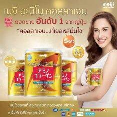 ทบทวน Meiji Amino Collagen Coq10 Rice Germ Extract 200G กระป๋องทองเข้มข้น สูตร Premium เห็นผลไว Meiji