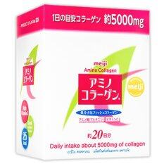 ราคา Meiji Amino Collagen Refill Pack 140 G ชนิดกล่องเติม ใหม่
