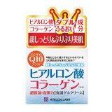 ราคา Meishoku Hyalcollabo Emollient Cream X 48G Meishoku ออนไลน์