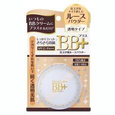 ซื้อ Meishoku Moist Labo Bb Loose Powder Transparent Spf30 Pa 6G ออนไลน์