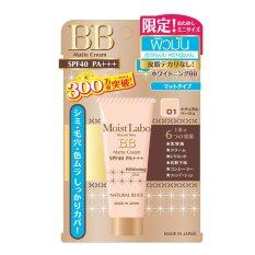 ราคา Meishoku Moist Labo Bb Mat Cream Natural Beige Spf40 Pa 15G เป็นต้นฉบับ