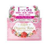 ขาย Meishoku Organic Rose Skin Conditioning Gel 90G ออนไลน์ ใน กรุงเทพมหานคร