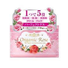 ซื้อ Meishoku Organic Rose Skin Conditioning Gel 90G Meishoku ออนไลน์