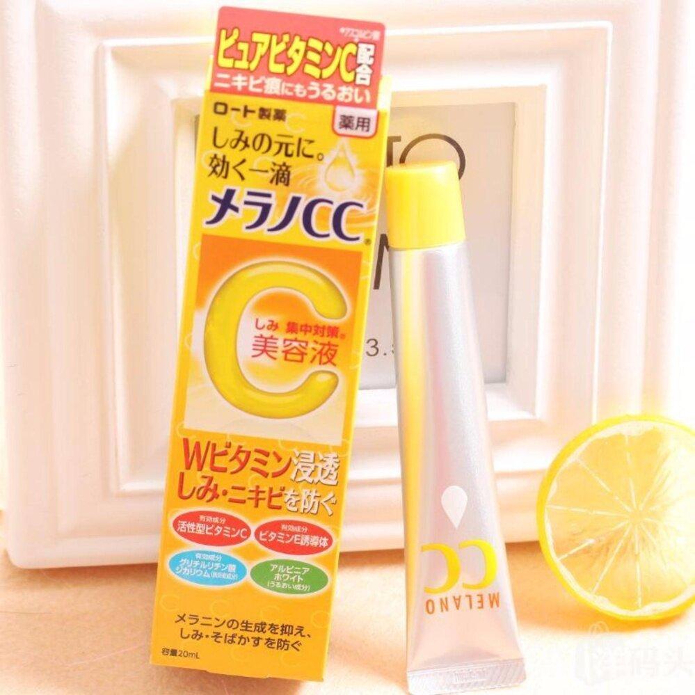 Melano CC Vitamin C Cream ครีมวิตามินซี บริสุทธิ์และอนุพันธ์วิตามินอี ลบรอยแผลเป็นจากสิวและจุดด่างดำบนใบหน้า