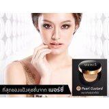 ซื้อ Merci Pearl Expert Cushion เมอร์ซี่ แป้งคุชั่น คัดสรรเฉดเฉพาะสาวไทยโดยเฉพาะ ขนาด 20G สี 21 สำหรับผิวทั่วไป 1 ตลับ