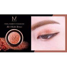 ขาย Merrez Ca Pearl Pigment Eyeshadow 04Amberbrown ออนไลน์ กรุงเทพมหานคร