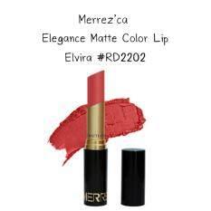 โปรโมชั่น Merrez Ca Elegance Matte Color Lip Rd2202 Elvira ลิปแมท เมอร์เรซกา Merrezca Merrez Ca ใหม่ล่าสุด