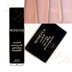 ซื้อ Merrezca Excellent Covering Skin Setting Pressed Powder Perfecting Foundation 22 Light Beige แป้งพัฟ รองพื้นกันน้ำ สำหรับผิวขาวเหลือง เฉดสีใหม่ล่าสุด ออนไลน์ กรุงเทพมหานคร
