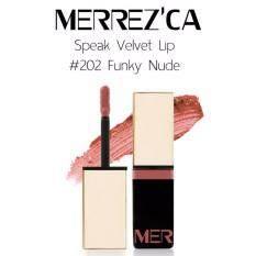 ราคา Merrezca Lip Cream Velvet 202 Funky N*d*