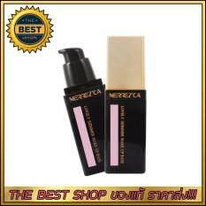 โปรโมชั่น Merrez Ca Lovely Shimmer Makeup Base Pink เบส เมอร์เรซกา Merrezca Merrez Ca ใหม่ล่าสุด